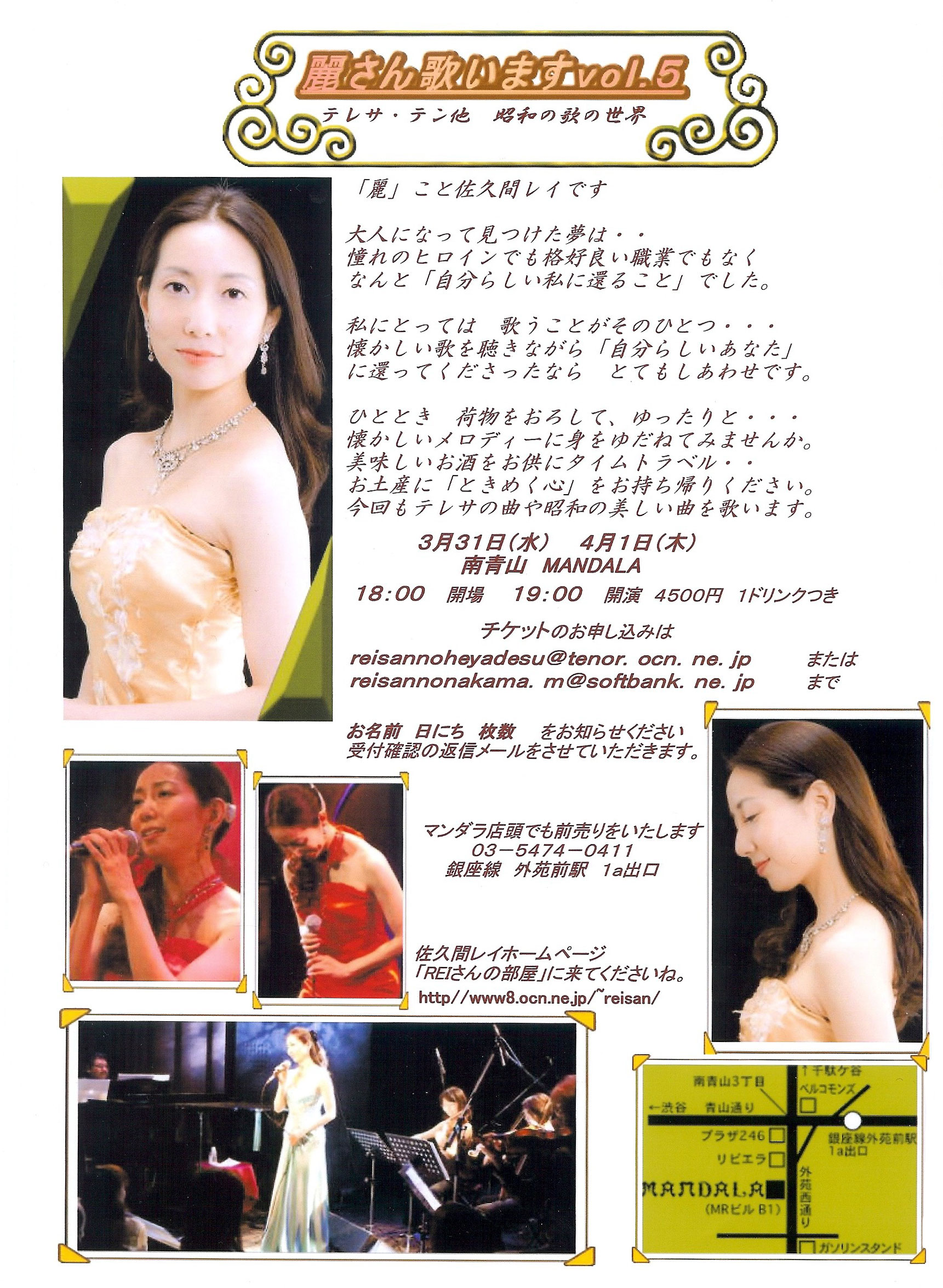 http://yamahirakenji.info/music/%E3%82%B9%E3%82%AD%E3%83%A3%E3%83%B30002.jpg