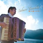 3月20日(土) 田ノ岡三郎(accordion) Fortieth Birthday Live!!