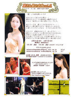 7月12日(月) 13日(火)  麗さん歌いますvol.6     テレサ・テン 他 昭和の歌の世界