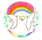 6月27日(日)  Rainbow Festival at  Rainbow Harbs 郡山