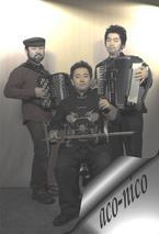 5月16日~田ノ岡三郎presents 特別公演~ 『aco-nico』ライブ!!