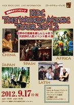 2012年9月17日  KBC The World Music Tour 2012