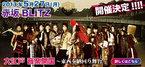 2013年5月27日(月)HEAVENESE at 赤坂BLITZ 大江戸 音楽開国〜東西奉納回り舞台〜