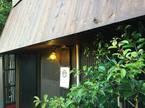 2015 10月25日(日)鎌倉 天藍 祖餐