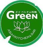 アジアンキッチン&バー Greenフリー二胡ライブ  4月19日