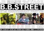 clock 2018年9月26日  関内駅前ライブハウス b.b.street 21周年パーティー